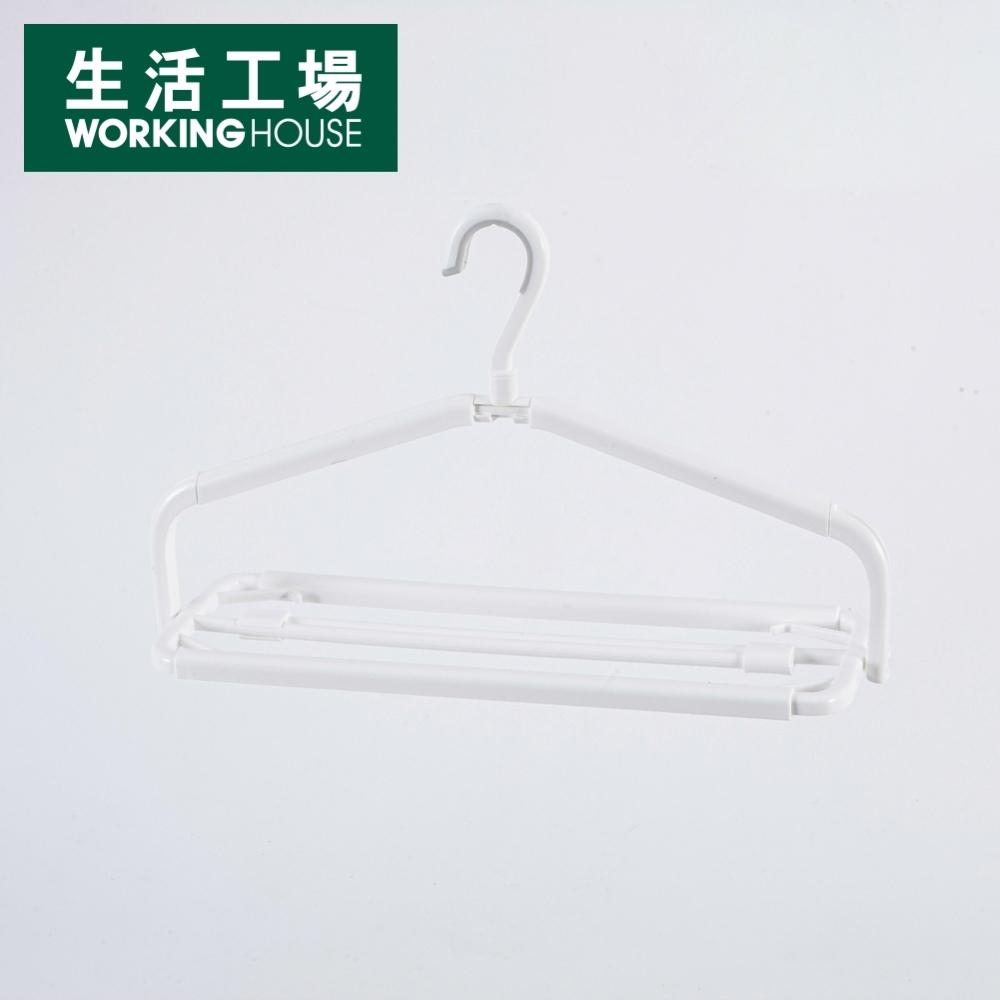 【品牌週全館8折起-生活工場】KOKUBO KL-074 伸縮式晾浴巾架