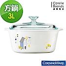 (下單5折)(送2入餐盤組)康寧Corningware 3L方形康寧鍋-丹麥童話