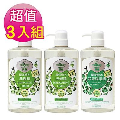 汎奇 3入組 檜木洗潔組(檜木洗碗精x2 蔬果洗潔精x1)