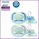 PHILIPS AVENT 超透氣矽膠安撫奶嘴 6~18M+夜光藍 SCF376/20