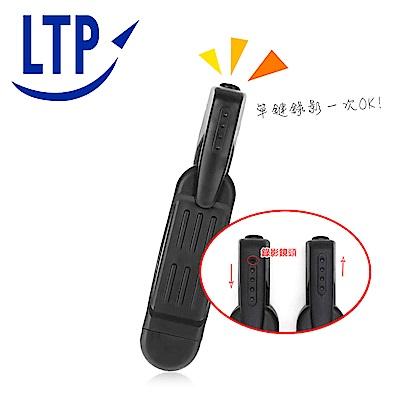 LTP長時間錄影可隱藏鏡頭微型攝影機