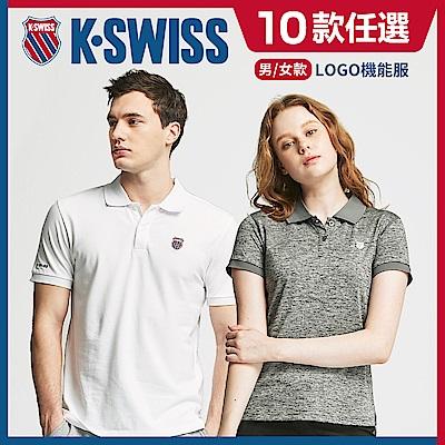 [均一價$818] K-SWISS 短袖POLO衫-十款任選