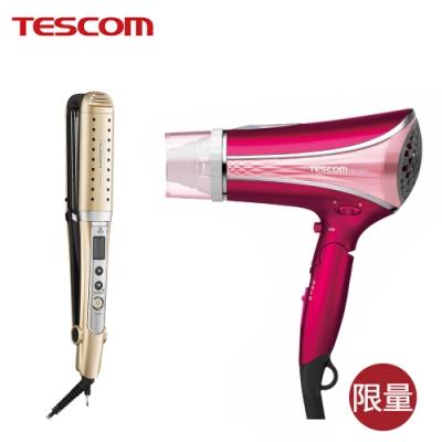 TESCOM TID1100TW 高效速乾負離子吹風機+負離子多功能整髮器 TTH2610TW