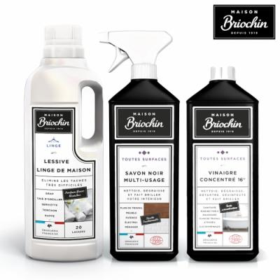 Maison Briochin 黑牌碧歐馨 時髦媽媽首選組合-洗衣精+多功能黑皂液+清潔醋