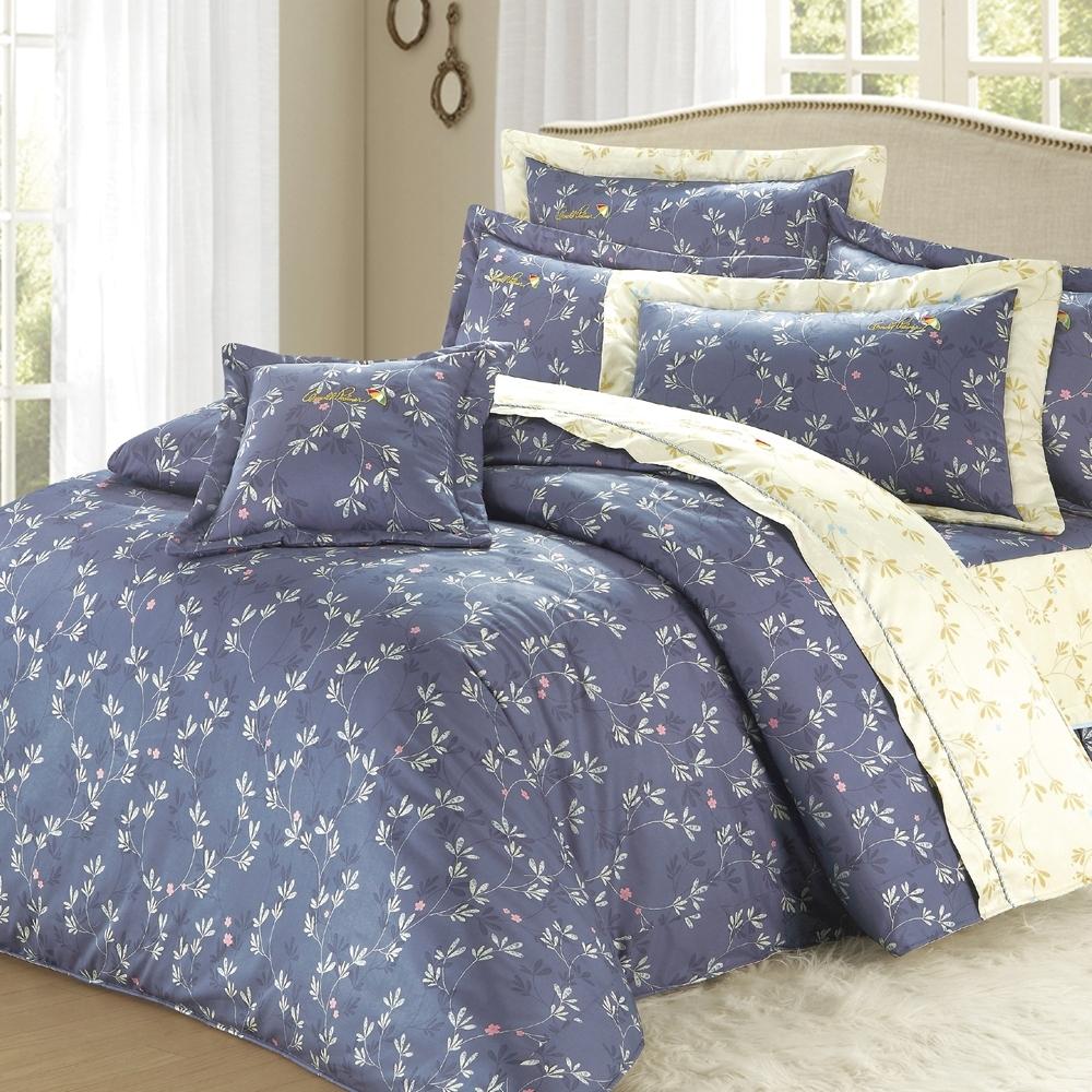 Arnold Palmer雨傘牌 台製 浮草之詩60紗精梳純棉床罩雙人加大七件組