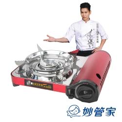 妙管家 鋁合金瓦斯爐3.2kW X3200