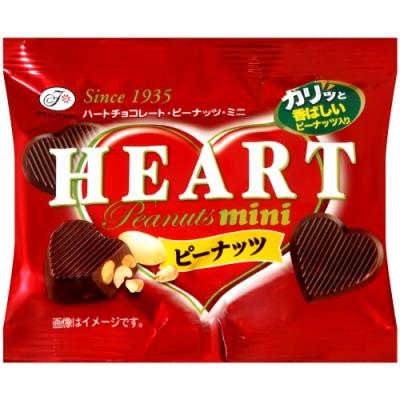 不二家 HEART花生代可可脂巧克力(16g)