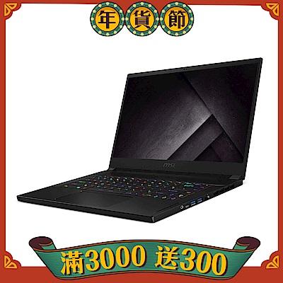(預購)MSI微星 GS66 10UH-266TW(i9-10980HK/64G/RTX3080-16G/2TB SSD/Win10 Pro)