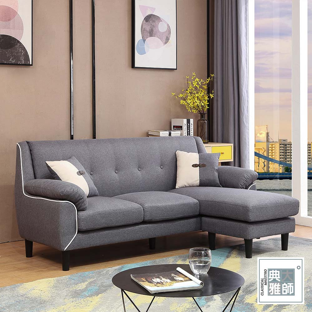 典雅大師-西里拉L型沙發-二色
