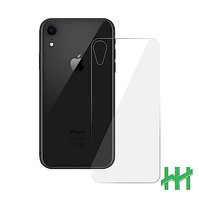 鋼化玻璃保護貼系列 Apple iPhone XR (6.1吋)(背貼)