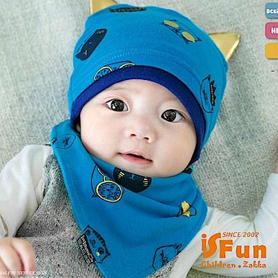 iSFun 嘻哈貓咪 金屬耳朵嬰兒棉帽+三角領巾組 2色可選