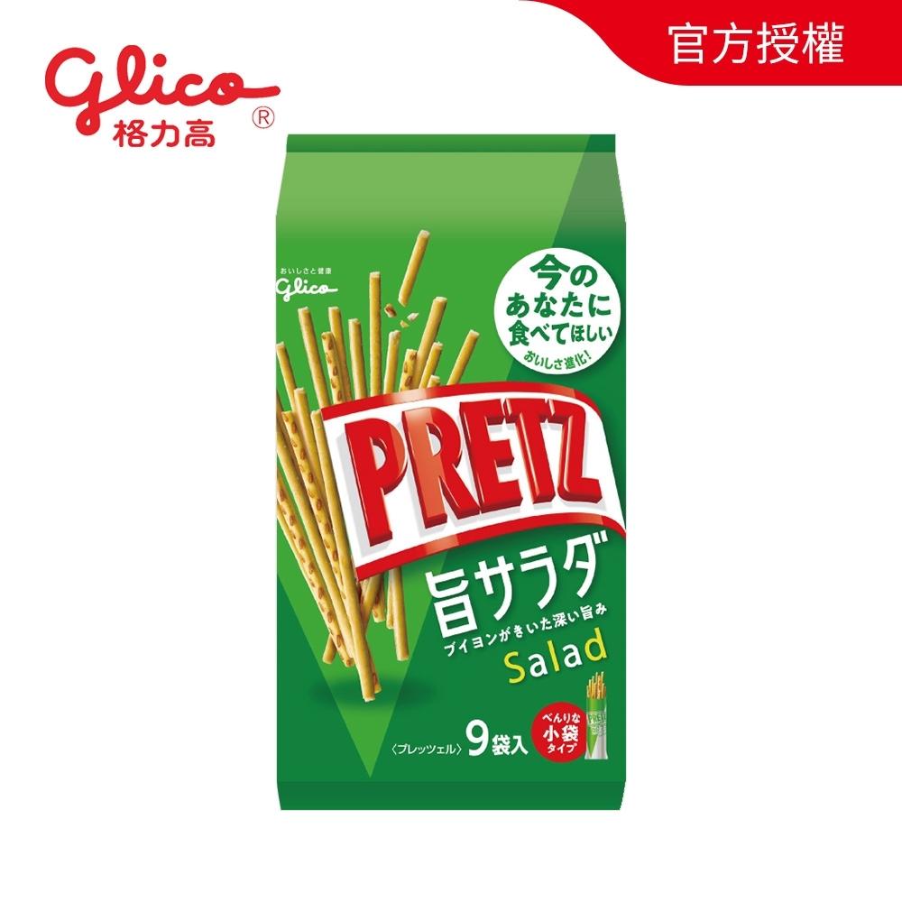 PRETZ百力滋 9袋入野菜沙拉棒(143g)