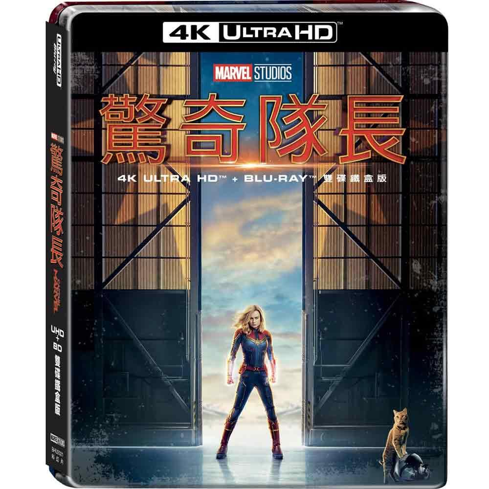 [預購]驚奇隊長  4K UHD+BD 雙碟限量鐵盒版