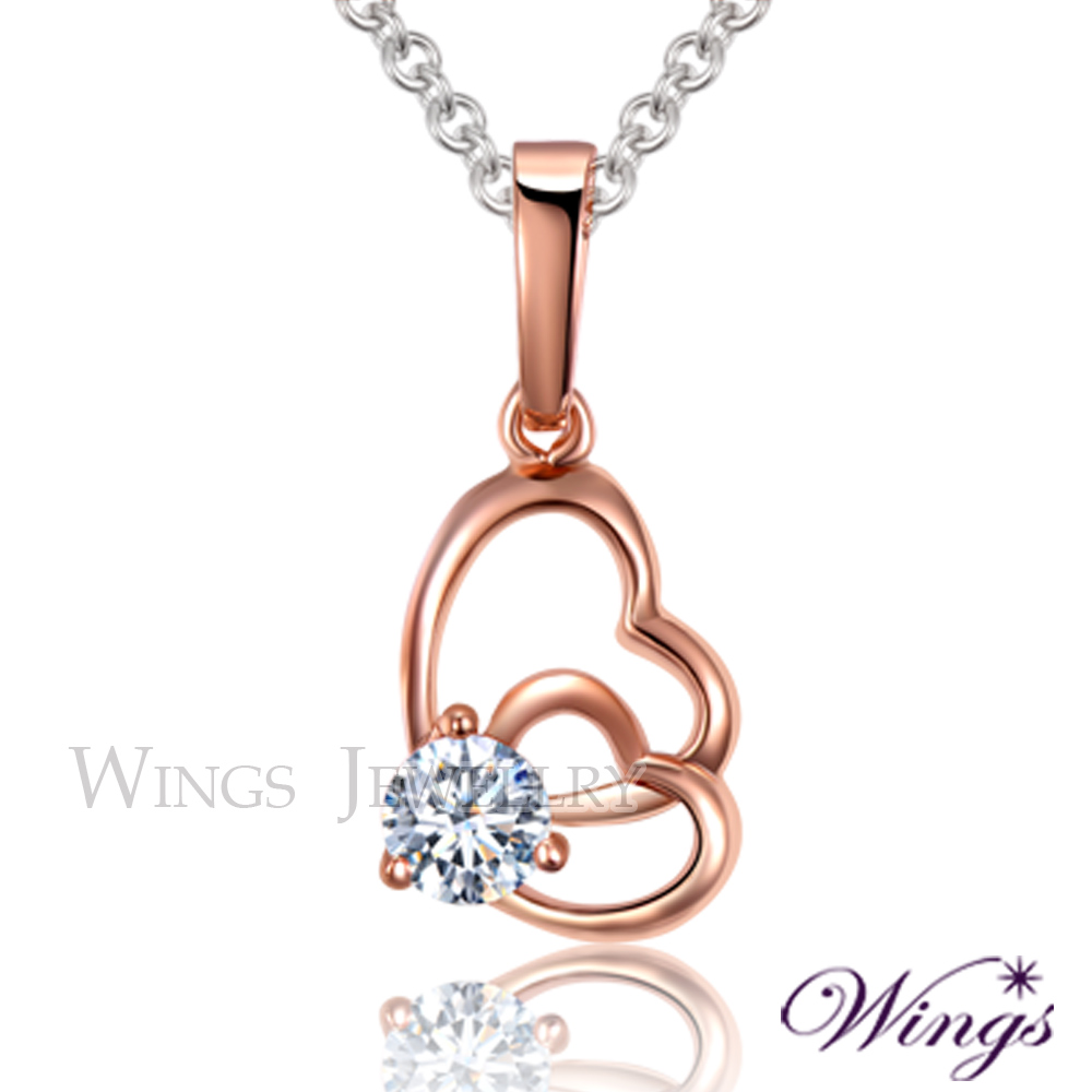 Wings 交心 細緻甜美 進口方晶鋯石精鍍玫瑰金項鍊