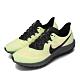 Nike 慢跑鞋 Pegasus 36 Trail 男鞋 product thumbnail 1