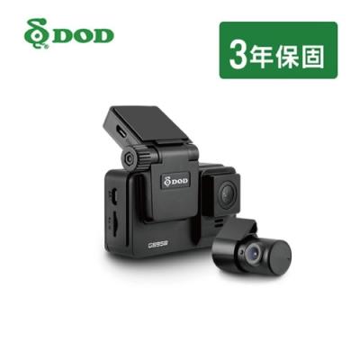 DOD GS958D 星光級行車紀錄器+32G記憶卡 送筋膜按摩槍