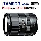 Tamron 28-300mm F3.5-6.3 Di A010 (平行輸入)