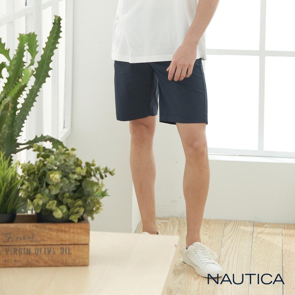 Nautica百搭涼感修身短褲 -深藍