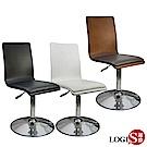 日式曲木皮革低吧椅 事務椅 電腦椅 吧台椅(三色)
