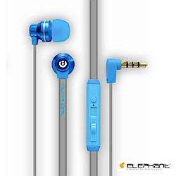 ELEPHANT 繽紛搖滾系重低音線控式手機耳麥(IPHS010BL)藍