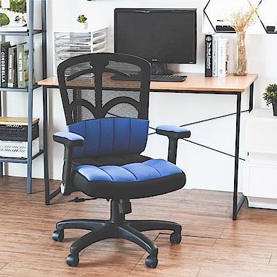 Home Feeling 氣墊椅/辦公椅/電腦椅/腰靠(3色)-73X50X104