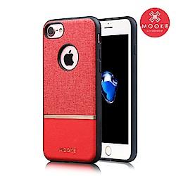 Mooke iPhone 7 /8  尊爵Nappa保護殼-典雅紅