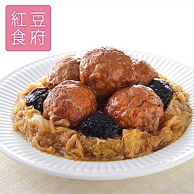 紅豆食府 紅燒獅子頭x1盒(850g/盒)