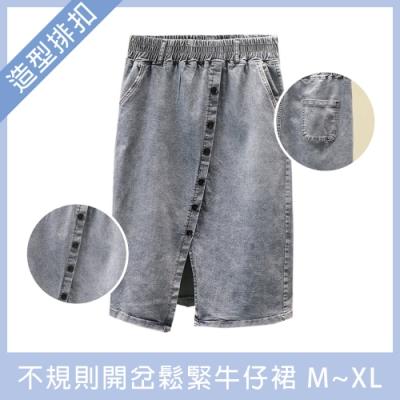 [時時樂] TATA 熱銷造型排釦鬆緊腰牛仔裙 M~XL
