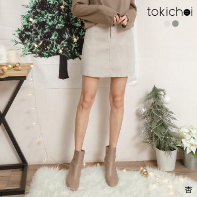 東京著衣 仿舊復古雙口袋磨毛A字短裙-S.M.L