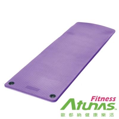【ATUNAS 歐都納 】健身運動瑜珈墊15mm(MEM72151魔力紫/有氧/塑身/厚墊/運動墊)