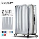 Bogazy 雪之奇蹟II 29吋PC可加大磨砂霧面行李箱(閃耀銀)