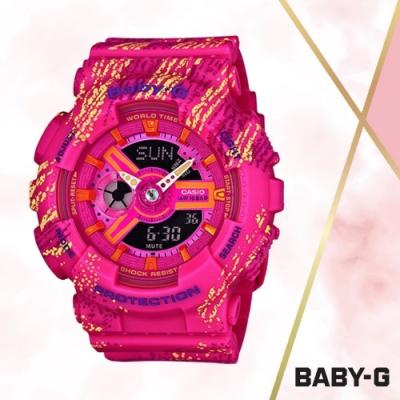 CASIO卡西歐 BABY-G繽紛彩色雙顯錶(BA-110TX-4A)粉色/46mm