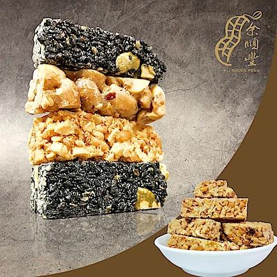 余順豐 杏仁酥糖( 250 g)