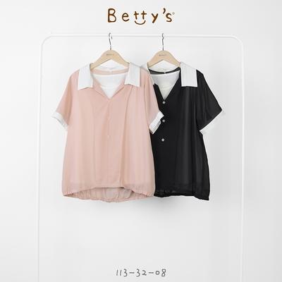 betty's貝蒂思 襯衫領假兩件雪紡上衣(粉色)