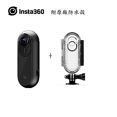 (附防水殼) INSTA360 ONE全景相機 公司貨