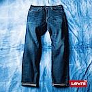 Levis男款 上寬下窄 502Taper牛仔長褲 MIJ日製 硬挺厚磅