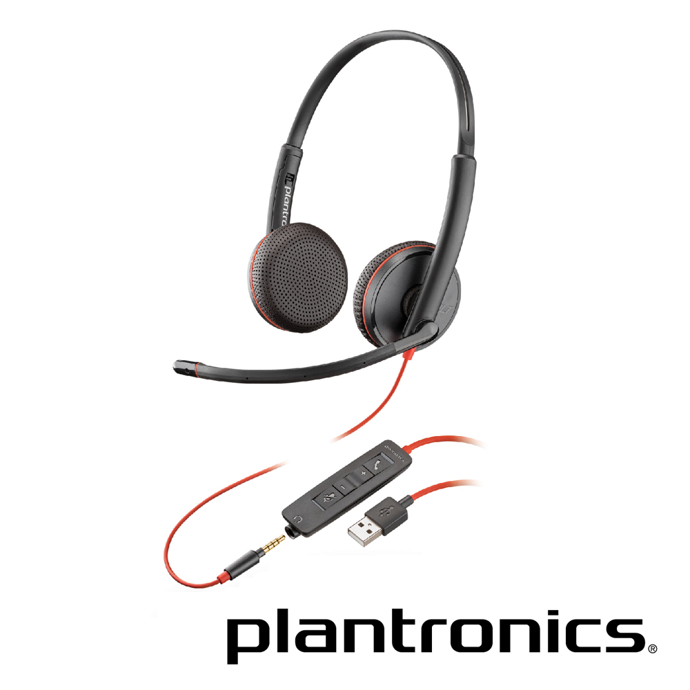 繽特力 Plantronics Blackwire C3225 雙耳頭戴式UC耳機