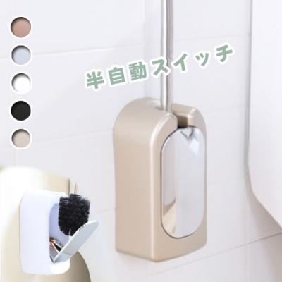 Reddot紅點生活  日本熱銷二用無痕壁掛馬桶刷