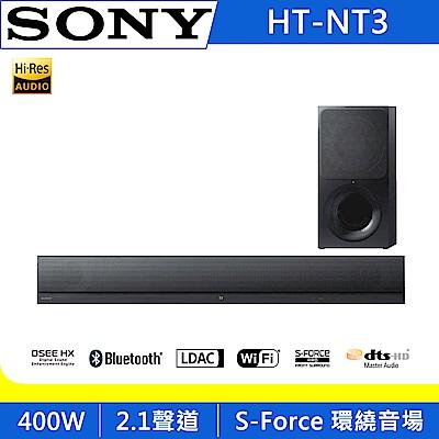 SONY HT-NT3 2.1 聲道單件式環繞家庭劇院  SoundBar聲霸