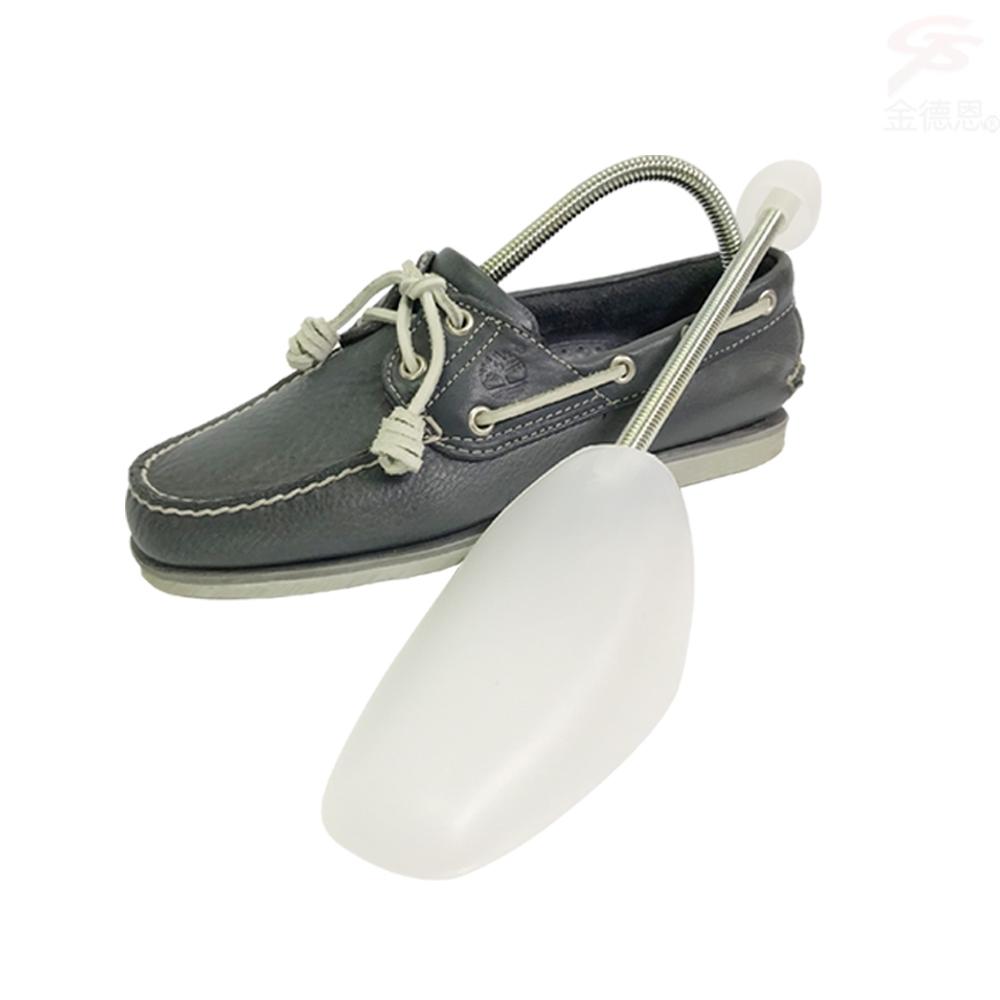 金德恩 台灣製造 美鞋神器 可調節式金屬彈簧定型鞋撐/兩種可選