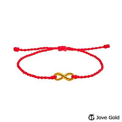 JoveGold漾金飾 永恆記憶黃金繩手鍊