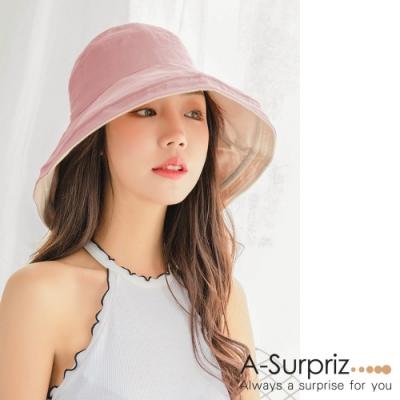 A-Surpriz 純色寬版雙面遮陽布帽(粉+米)