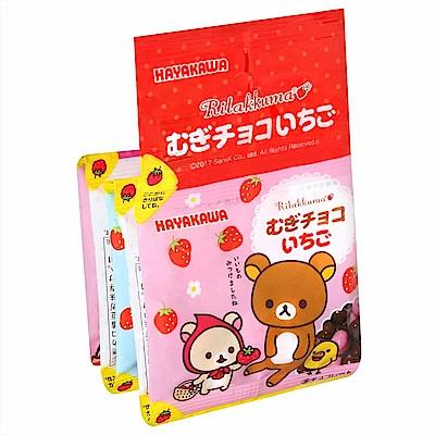 早川製果 5連利拉熊草莓代可可脂巧克力豆(27g)
