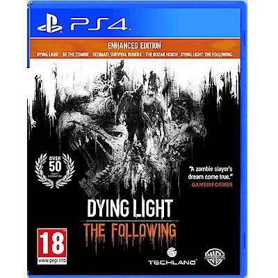 垂死之光 強化版 Dying Light -PS4 中英文歐版