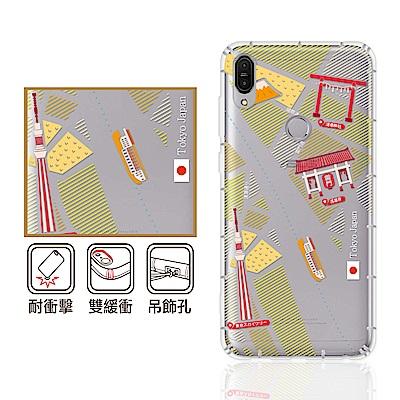 反骨創意 華碩 ZF3 Max系列 彩繪防摔手機殼-世界旅途(昭和町)