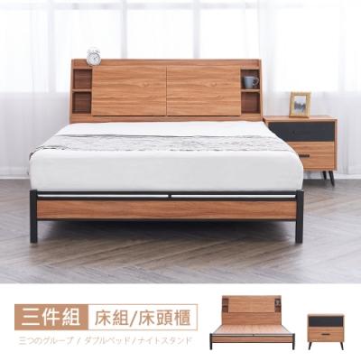 時尚屋 狄倫淺柚木6尺床箱型3件組-床箱+床底+床頭櫃(不含床墊)