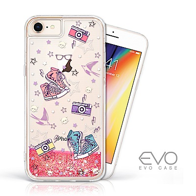 EVO CASE iPhone 6/7/8 亮片流沙手機軟殼 - 愛旅行