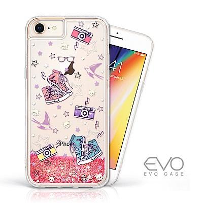 EVO CASE iPhone 6/6s/7/8 閃粉亮片流沙手機軟殼 - 愛旅行
