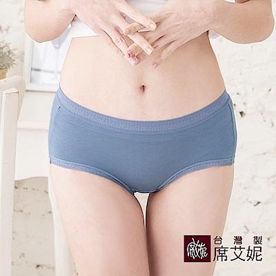 席艾妮SHIANEY 台灣製造(5件組)中大尺碼 莫代爾中腰蕾絲綴邊內褲