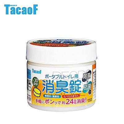 日本TacaoF幸和-移動式便座消臭錠